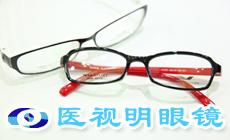 合肥医视明眼镜(滨湖店)