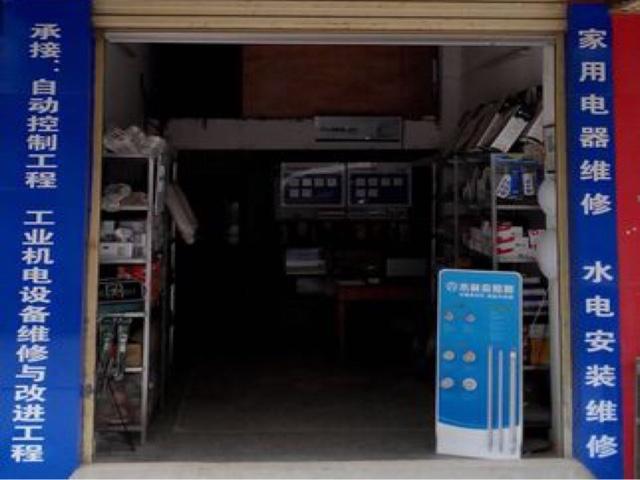 恒春堂(湖滨路店)