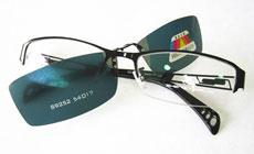 超视美眼镜(月湖盛园店)