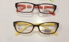 宝岛眼镜232店