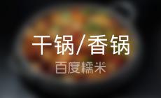6+1快捷酒店(宁芜路店)