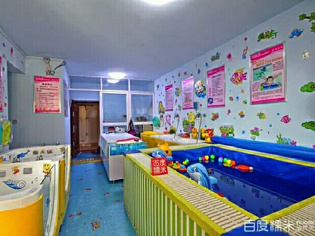 爱贝庭婴儿游泳馆