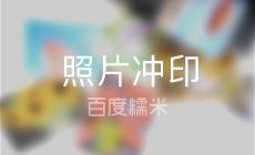 幸福彼岸婚纱摄影有限公司(八卦岭店)