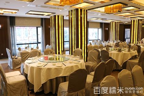 中瑞食府/中瑞茶餐厅图片