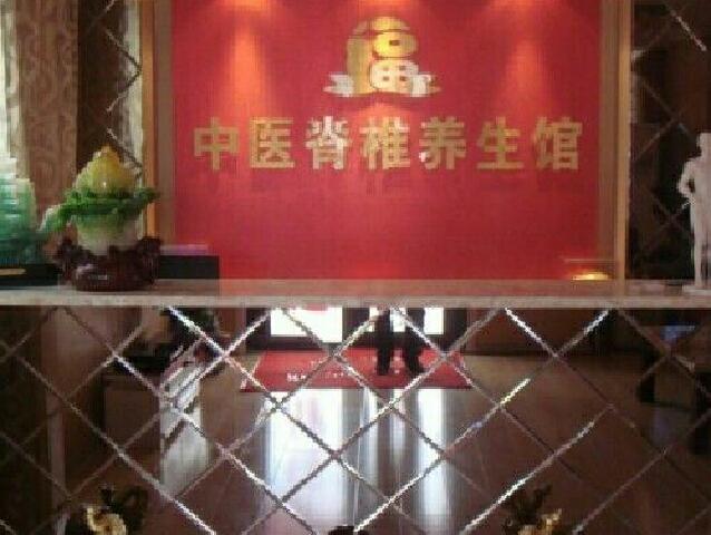 月湾商务酒店(和平路店)
