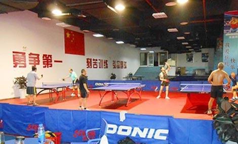 飞翔乒乓球俱乐部