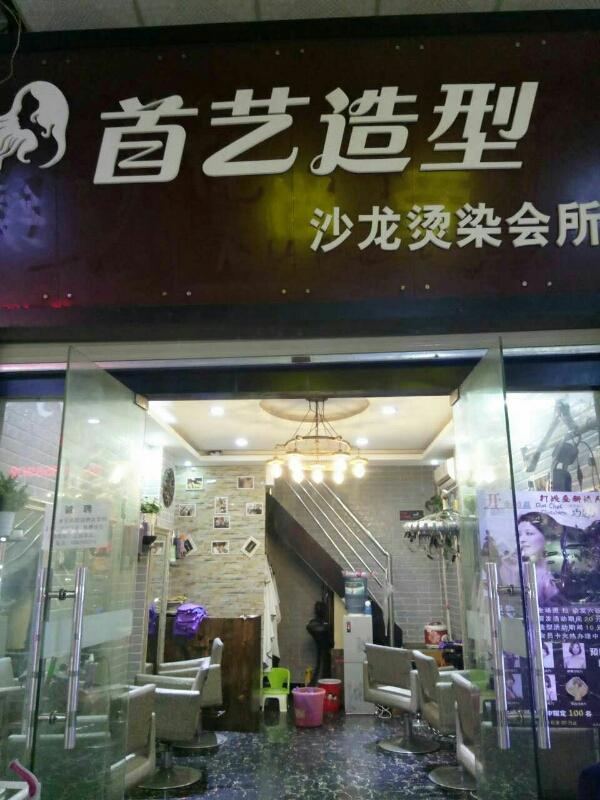 中国联通(临河区维多利营业厅店)