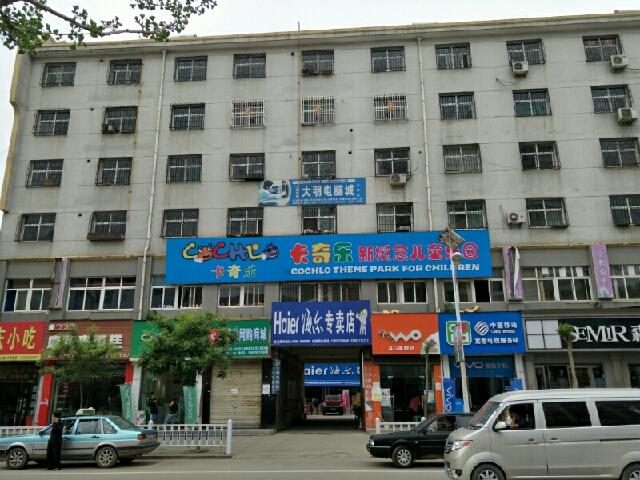 卡奇乐儿童乐园(永坪店)