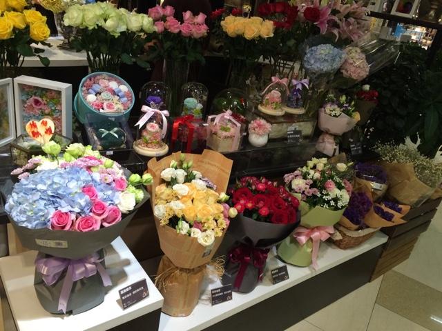 美日鲜花店