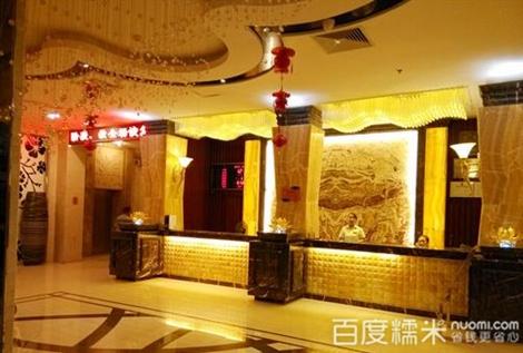 惠安酒店厨房设备