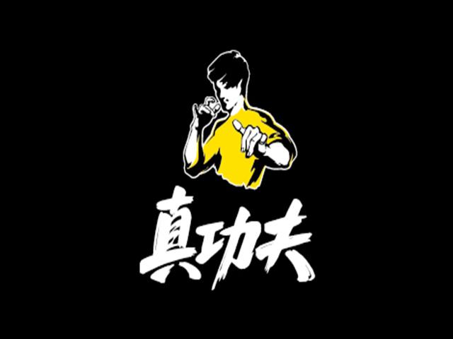 真功夫(人民银行店)