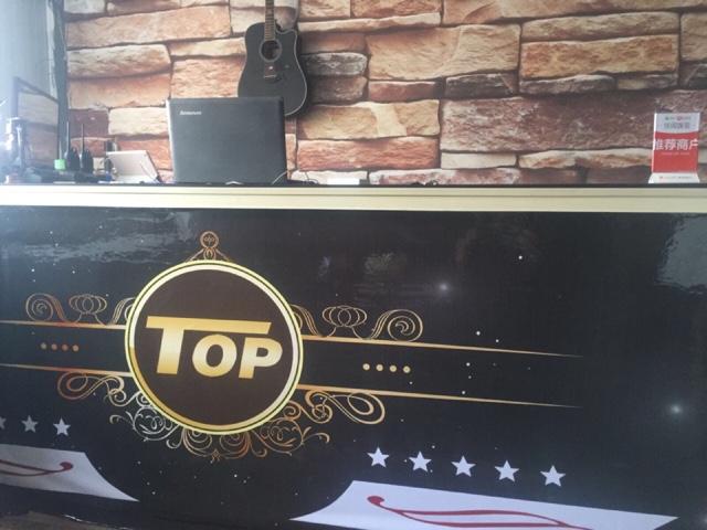 TOP密室逃脱(家乐福旗舰店)