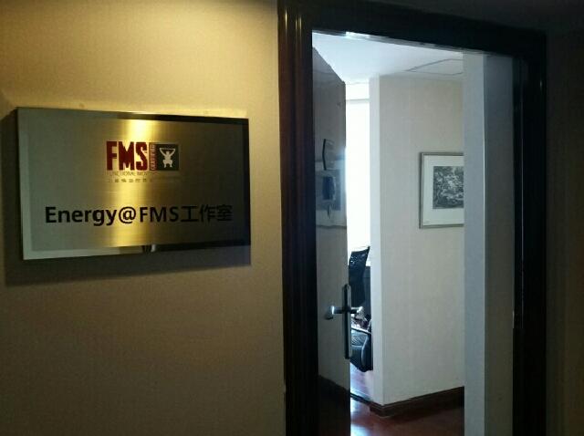 Energy@FMS工作室(金澳国际店)