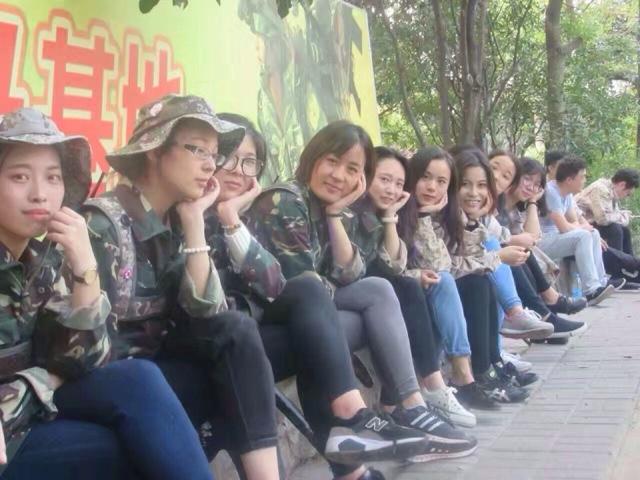 辽宁华洋国际旅行社