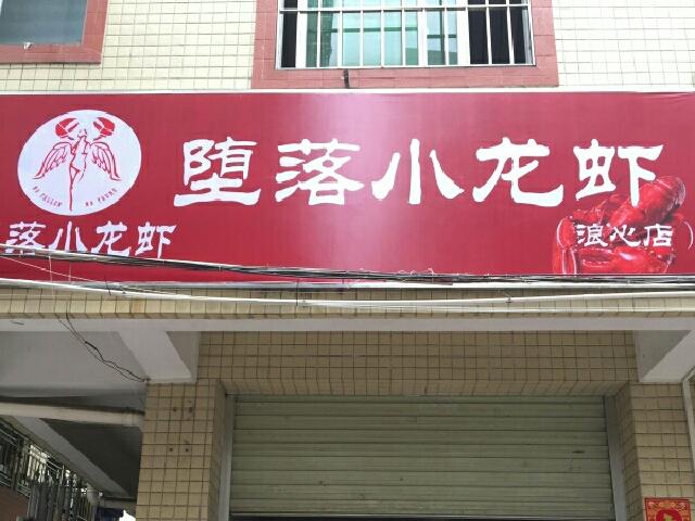 老院子柴火鸡(龙泉店)