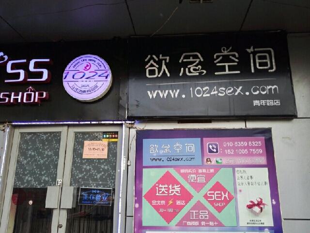 慈铭体检(汉口分院店)
