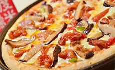 旦丁披萨109元套餐