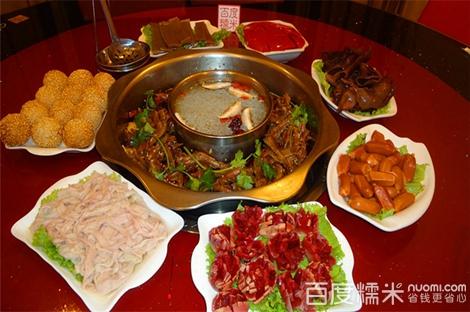 【鸭火锅锅中锅6人餐掌门】汉中老仲家鸭团购掌门食谱特色菜每日菜图片