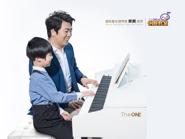 The ONE智能音乐教室