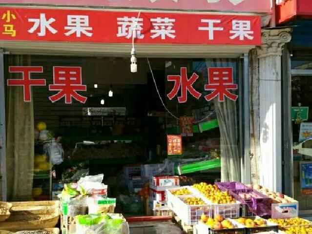 御景湾养生足道(中心店)