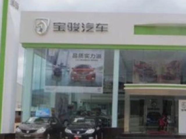 隆晟汽车销售(顺义南法信店)