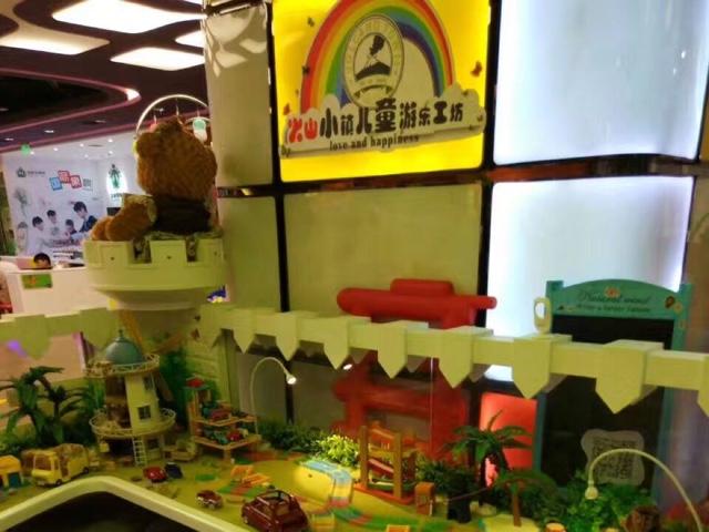 火山小镇儿童游乐工坊(悠唐购物中心店)