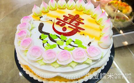 12英寸寿桃蛋糕3