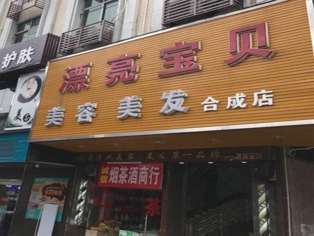 金庄园烧烤(泉州旗舰店)