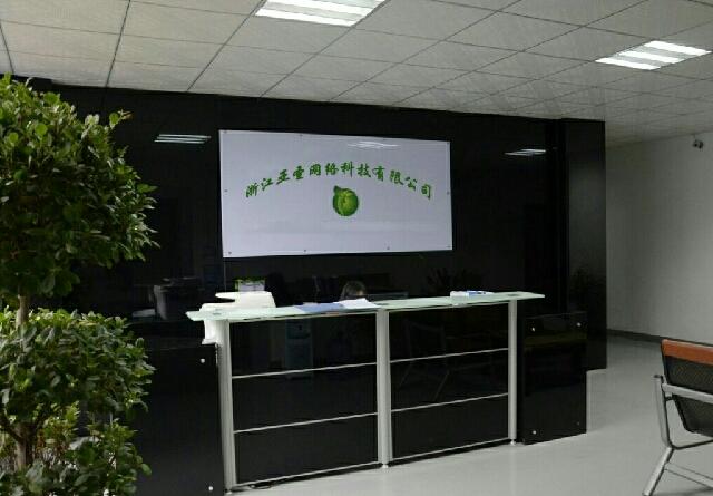 华联信息咨询服务