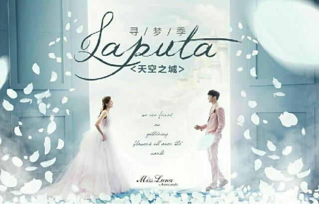 韩国MissLuna婚纱摄影(国贸店)