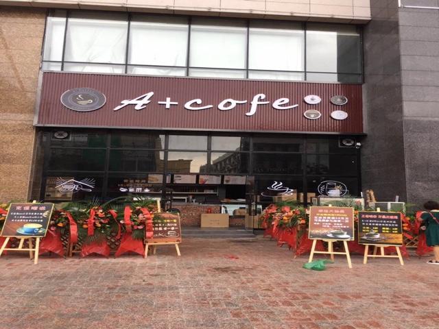A+cafe