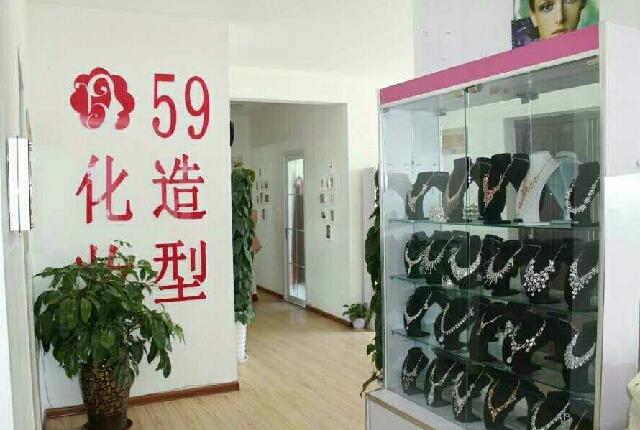 59纯美日式美睫店