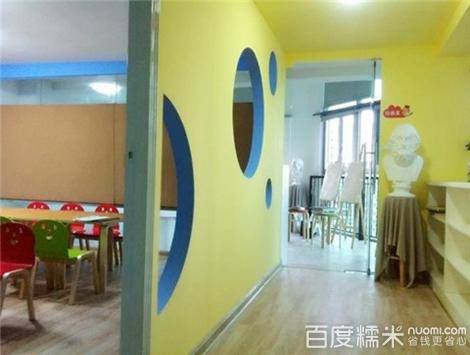 家居 起居室 设计 装修 470_355图片