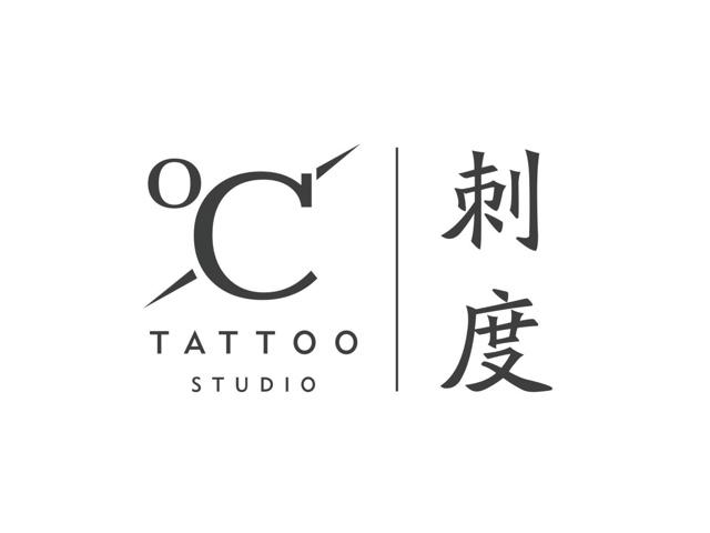刺度纹身工作室