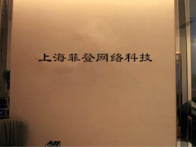 海豆域专业祛痘中心