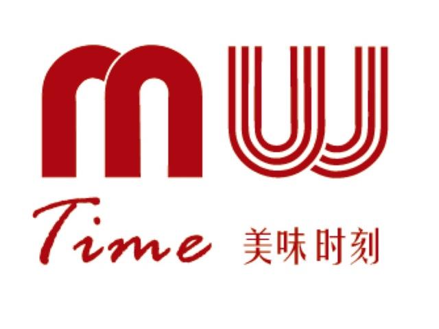 MW美味时刻(同济店)