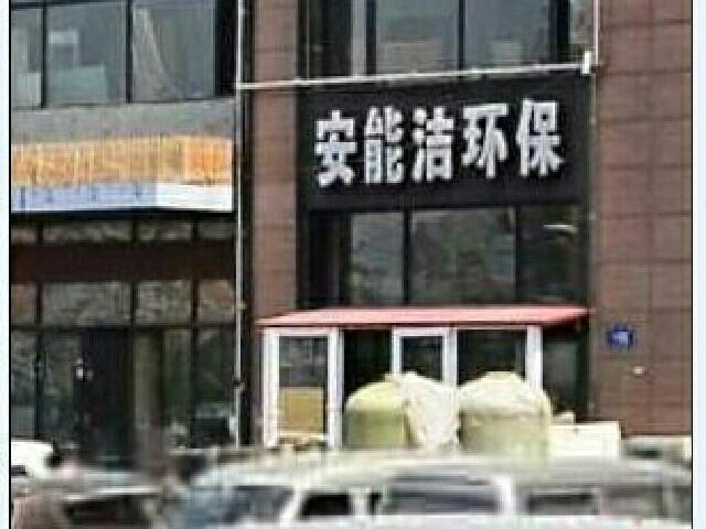 黑龙潭自然风景区鹿皮关
