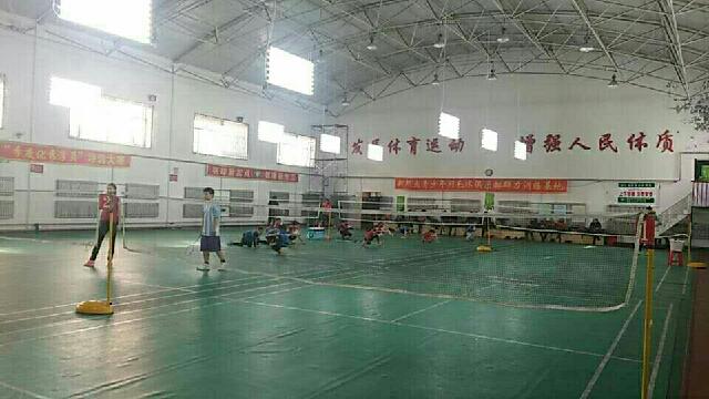 百年俪景体育馆