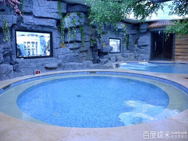 金麒麟温泉洗浴