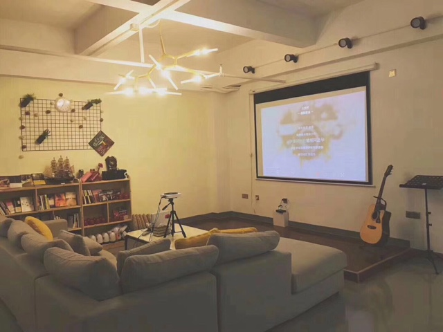 Mas Party玩音乐音频工作室
