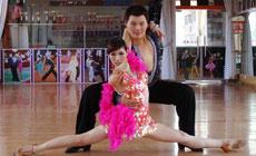 明昕国际体育舞蹈俱乐部(鼓楼2店)