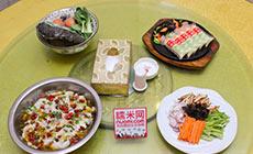 王良才酸菜鱼(十六分店)