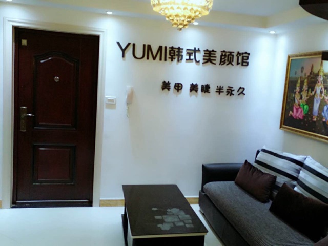 Yumi韩式美甲美睫(南国北都城市广场店)