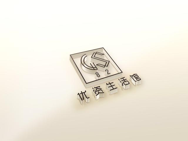 GS82(优资生活馆店)