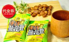 零食多(曹安公路店)