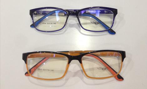 宝岛眼镜232店 - 大图