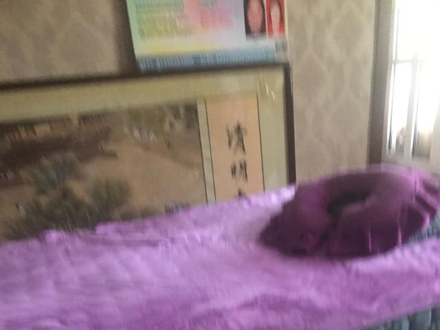 英涛祛痘(和平西路店)