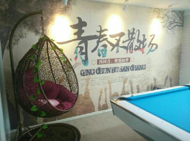 icook轰趴馆(清华东路店)
