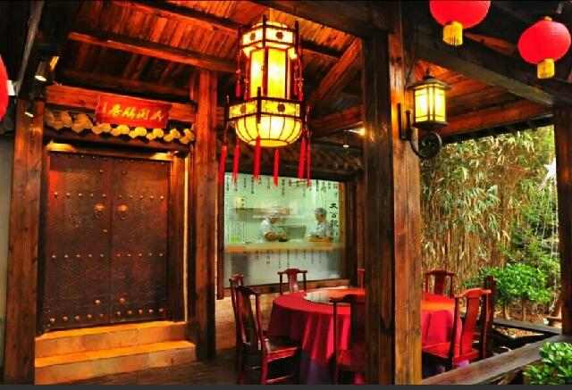 民国海鲜饺子楼