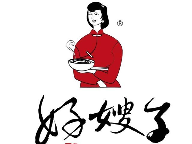 好嫂子刀削面(依翠园店)